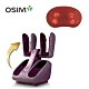 OSIM 腿樂樂OS-393+暖摩枕OS-102 [熱銷推薦]