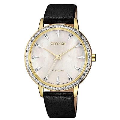 CITIZEN LADYS優雅鑽晶光動能皮帶腕錶FE7042-07D