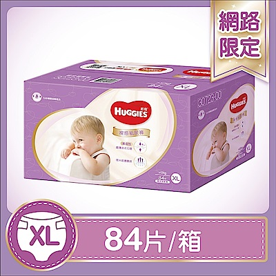 好奇 裸感紙尿褲 XL 84片/箱  (網路限定版)