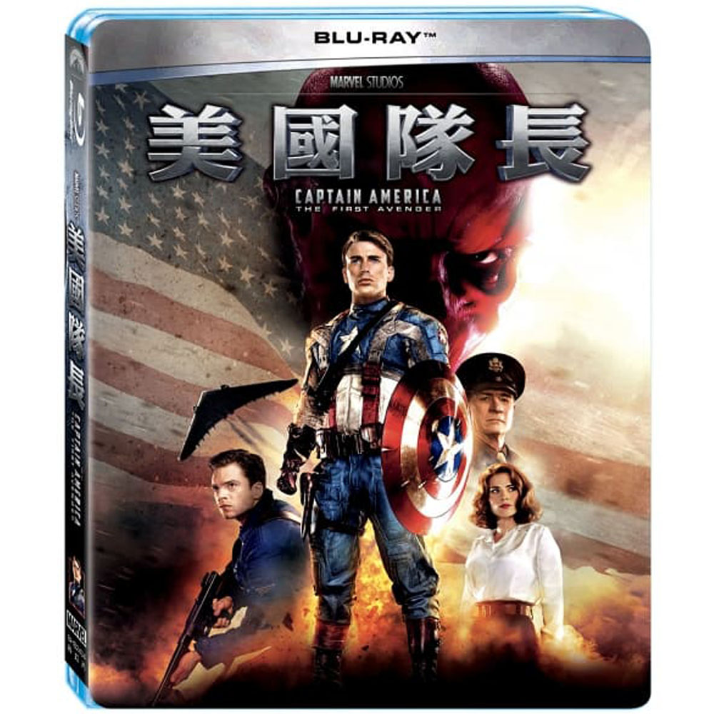 美國隊長 Captain America  藍光 BD