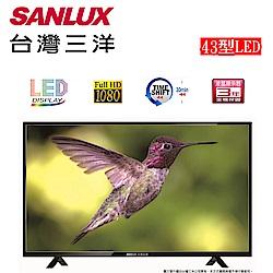 SANLUX 台灣三洋 43型LED背光液晶顯示器-不含視訊盒 SMT-43TA1