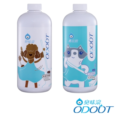ODOOT臭味滾 寵物地板清潔劑 1000ml 2罐