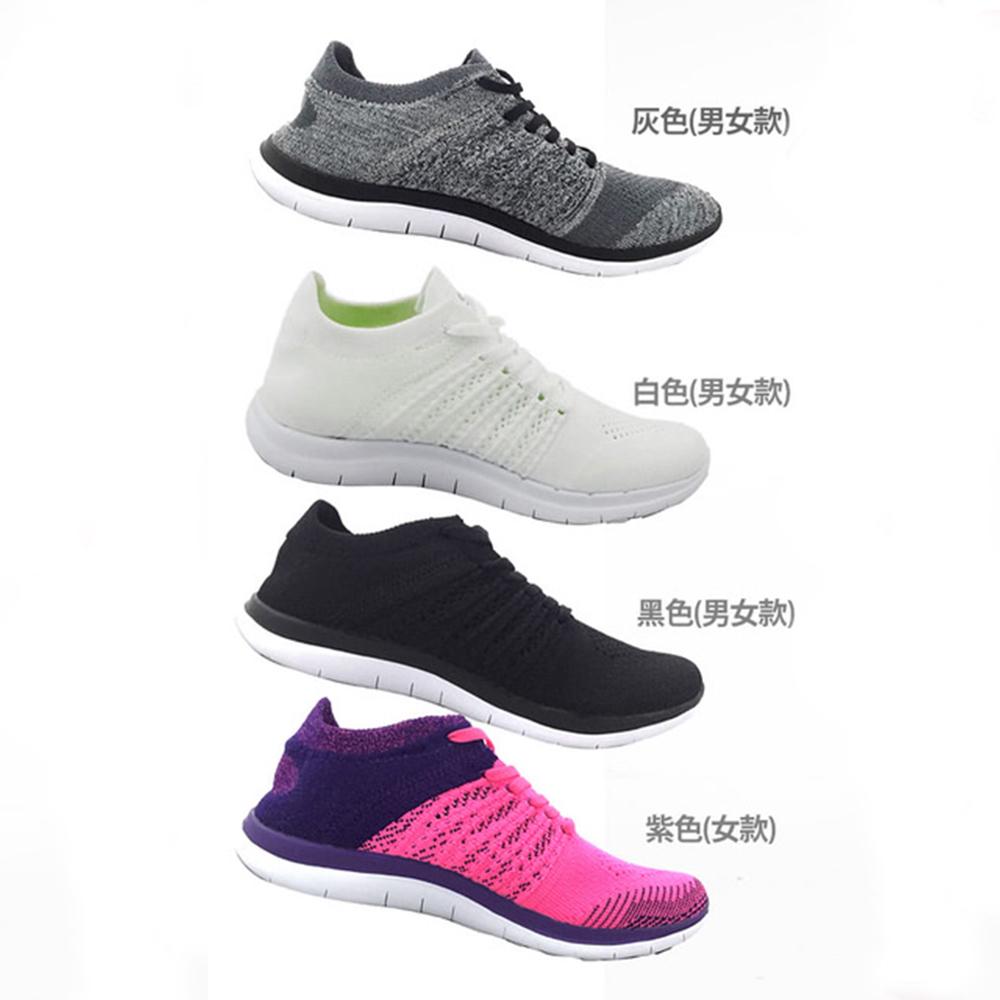【AIRWALK】城市運動系列輕量編織慢跑鞋-情侶款(共四色)