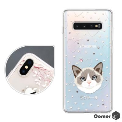Corner4 Samsung S10+ 奧地利彩鑽雙料手機殼-布偶貓