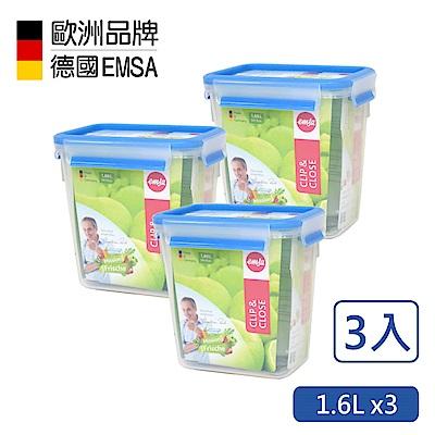 德國EMSA 專利上蓋無縫3D保鮮盒-PP材質-1.6Lx3