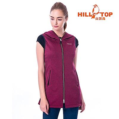 【hilltop山頂鳥】女款ZISOFIT保暖吸濕連帽刷毛背心H25F86暗紅