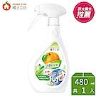 橘子工坊家用清潔類浴廁清潔劑兩用噴槍480ml/瓶