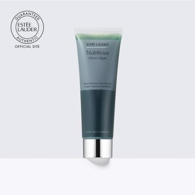 超能綠藻發光肌潔顏露-125ml