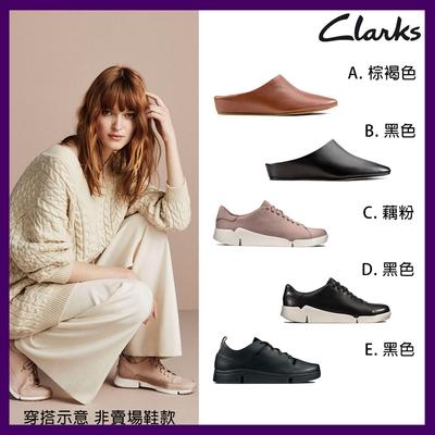 Clarks 英倫經典 真皮休閒鞋穆勒鞋 (女鞋5款任選)