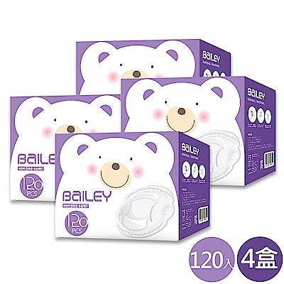 韓國BAILEY貝睿 極細倍柔防溢乳墊120入(4盒)