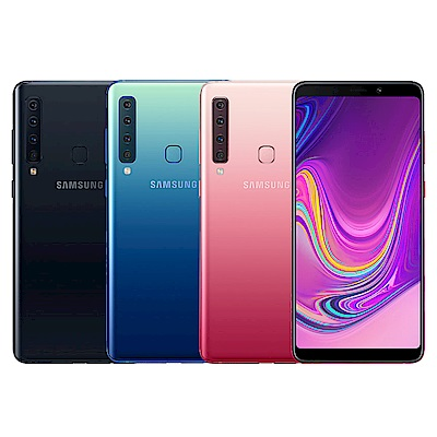 Samsung Galaxy A9 2018 (6G/128G) 6.3吋智慧型手機