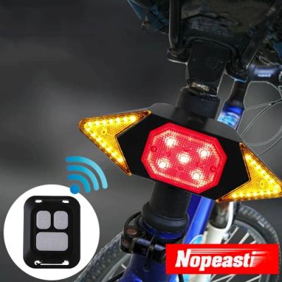 Nopeasti諾比 USB款自行車燈遙控車尾左右轉方向燈