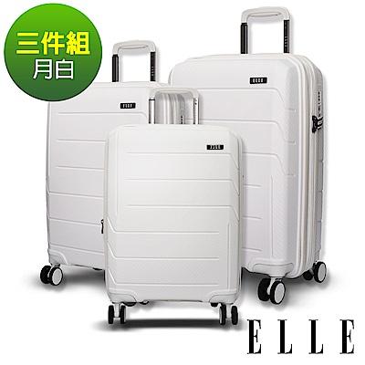 ELLE 鏡花水月系列-20 24 28吋特級極輕防刮耐磨PP材質行李箱-月白