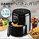 DANBY  3.5L 無油健康氣炸鍋 DB-35ARF product thumbnail 2