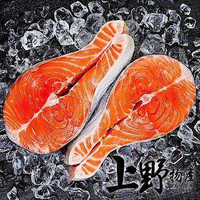 【上野物產】鮮美智利頂級鮭魚切片 x6片(250g土10%/片)