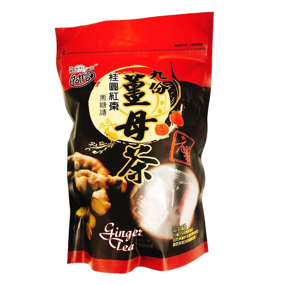 黑糖桂圓紅棗薑母茶磚(400g/包)