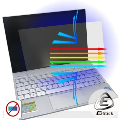 EZstick HP Envy 13-aq0002TU 特殊規格 防藍光螢幕貼