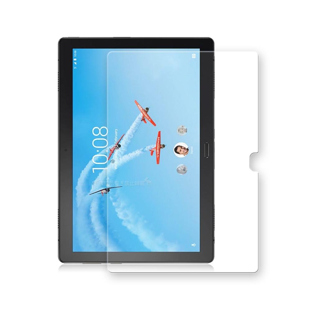 超抗刮 聯想 Lenovo Tab P10 10.1吋 專業版疏水疏油9H鋼化玻璃膜 平板玻璃貼