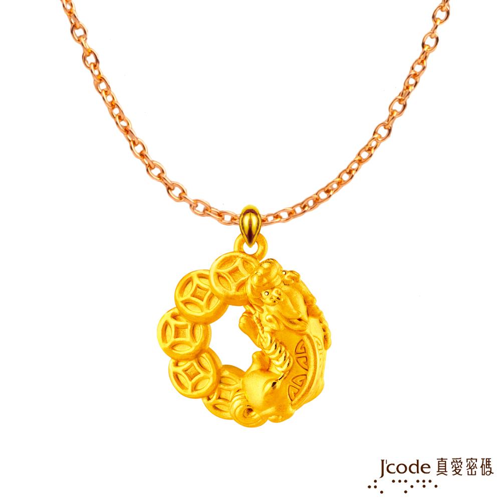 J'code真愛密碼 五錢貔貅黃金墜子-立體硬金款 送項鍊