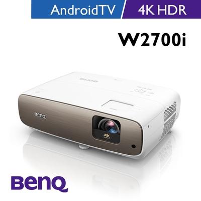 BENQ 4K HDR 智慧色準導演機 W2700i (2000流明)