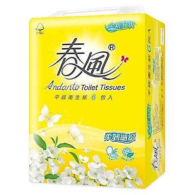 春風平版衛生紙 300張x6包x6串/箱