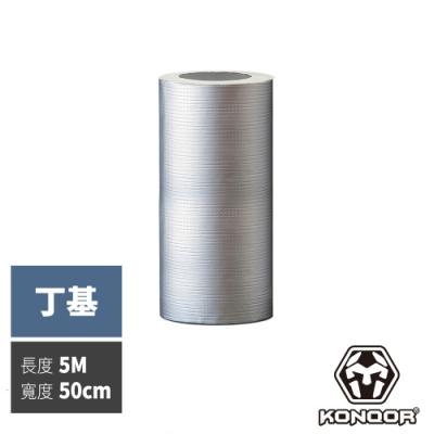 KONQOR「丁基」鋁箔抗熱防水膠帶 (50CMx5M)