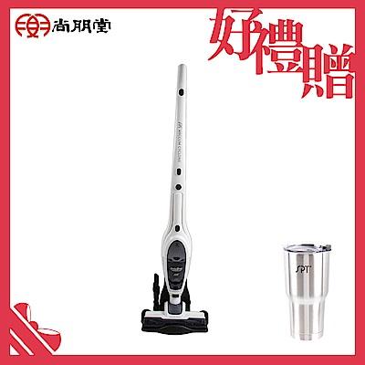 尚朋堂二合一渦輪鋰電吸塵器SV-08DC國際電壓100-240V