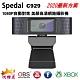 Spedal 勢必得 C929 1080P 自動對焦 美顏高清網路攝影機 product thumbnail 1