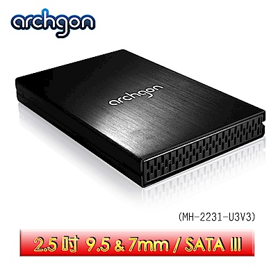 archgon USB 3.0 鋁合金 2.5吋SATA硬碟外接盒 MH-2231