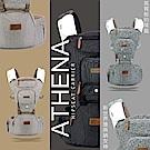 Athena雅典娜多功能腰凳揹巾