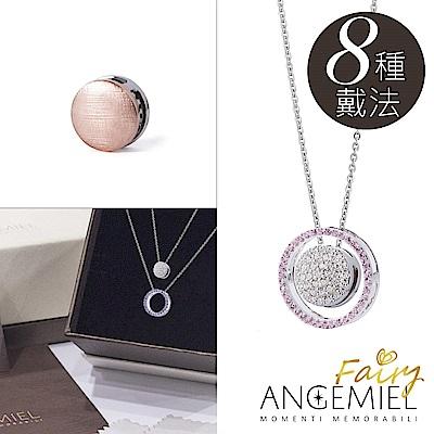 Angemiel 925純銀項鍊 Fairy精靈-祝福 套組