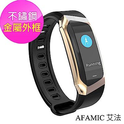 【AFAMIC 艾法】M8藍芽智能心率GPS運動手環 運動手錶 (可更換錶帶)