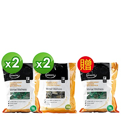 【Comvita 康維他】橄欖葉&薄荷蜂蜜潤喉糖組
