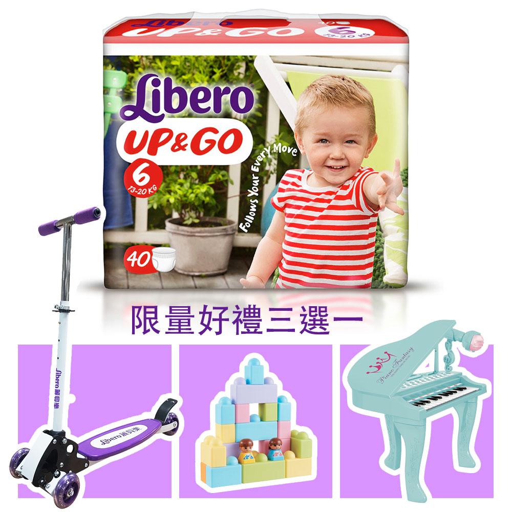 Libero麗貝樂敢動褲6號XL(40片x6包/箱)