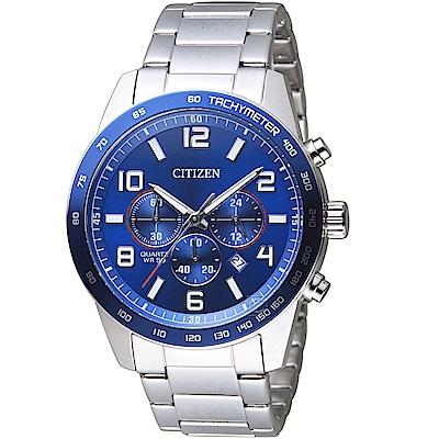 CITIZEN星辰百搭時尚計時限量腕錶(AN8161-50L)