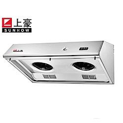 ★  含基本安裝  ★ 上豪 可拆洗式電熱 除油煙機  VE-288  (80cm)