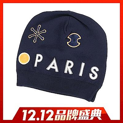 [時時樂限定]KENZO 刺繡日文字母圖騰針織帽-2色