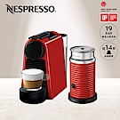Nespresso Essenza Mini 寶石紅 紅色奶泡機組合