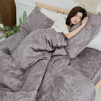 BUHO 100%TENCEL純天絲單人床包+雙人舖棉兩用被床包組(森沐影畔)