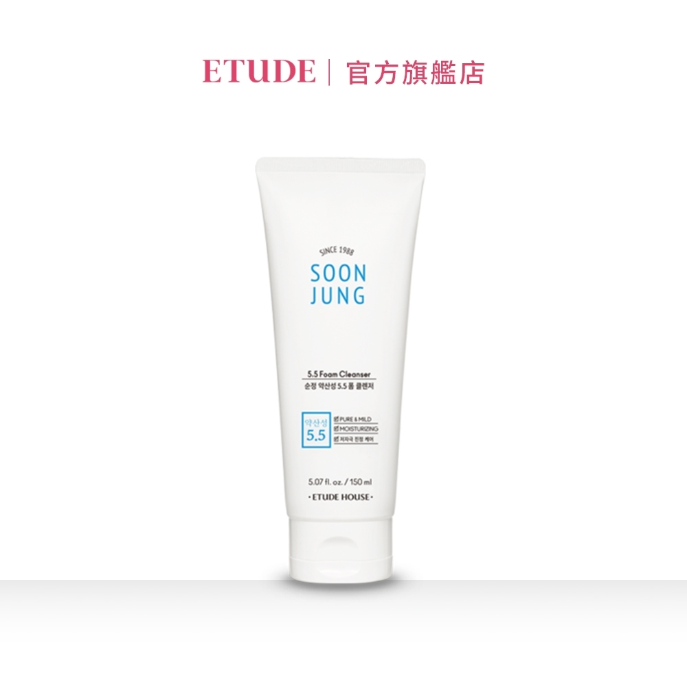 ETUDE HOUSE純晶5.5敏弱專用洗面乳150ml product image 1