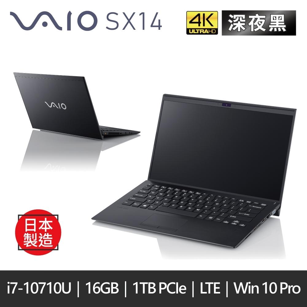 VAIO SX14 14吋時尚商務筆電 (i7-10710U/16GB/1TB/4K/LTE/Win10 Pro/深夜黑)