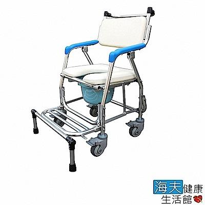 海夫健康生活館 杏華 鋁合金 附輪 可收合 可站立 可立腳 便盆椅 洗澡椅(AM502)