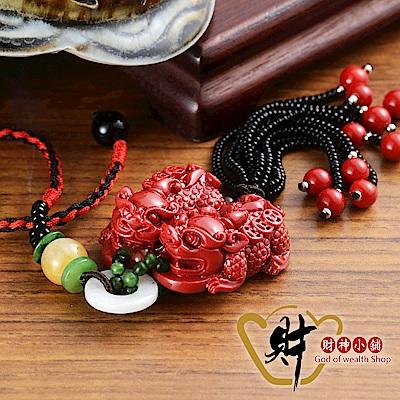 財神小舖 紅珊瑚貔貅吊飾-海竹 (含開光) DSL-8001