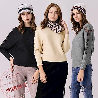 OUWEY歐薇 縷空網布刺繡蝴蝶造型針織上衣(米/灰/黑)