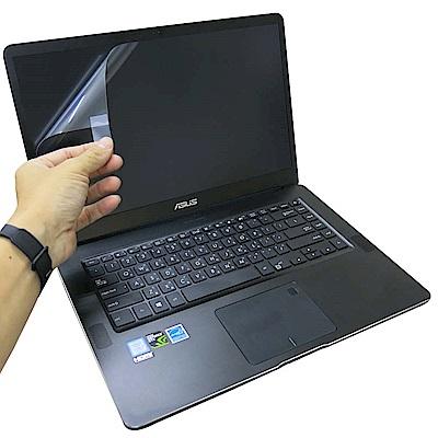EZstick ASUS UX550VD UX550VE 專用 螢幕保護貼