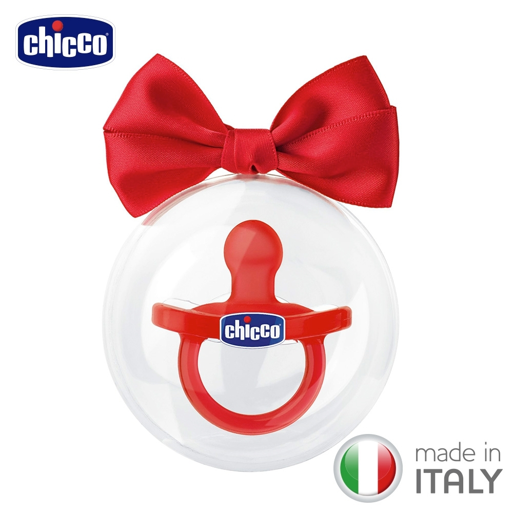 [滿額送腳皮機]chicco-舒適哺乳-限定版矽膠安撫奶嘴