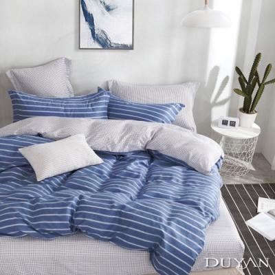 DUYAN竹漾 100%精梳純棉 雙人四件式舖棉兩用被床包組-藍海風情 台灣製
