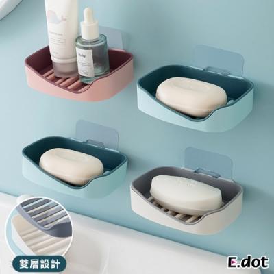 E.dot 多功能雙層瀝水肥皂架/置物架(三色可選)