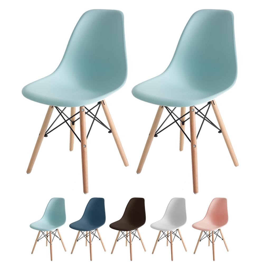 JP Kagu 北歐風現代DIY餐椅/辨公椅/休閒椅2入(5色)