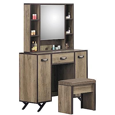 Bernice-森約3.2尺工業風化妝桌/鏡台(贈化妝椅)-97x40x156cm
